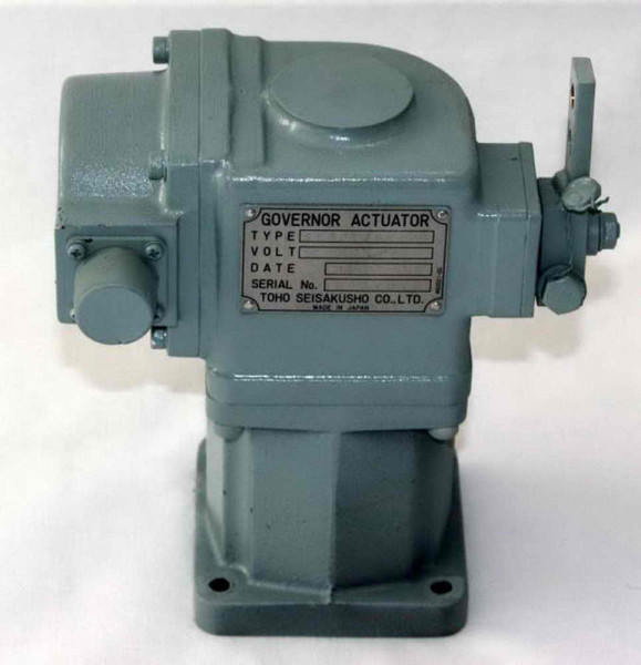 Mitsubishi-Aktuator--Fuer-Schiffsmotoren-Typ-S6A3-S6B-S6B3-S6R-S6R2-S12A2-S12R-S16R_95012105_0
